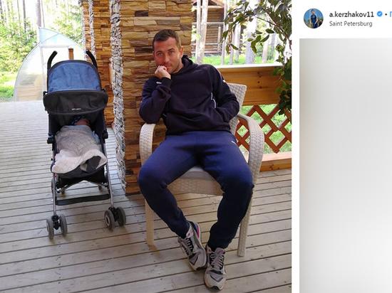 «Она просто принимала наркотики»: Кержаков раскритиковал решение суда, отобравшего ребенка
