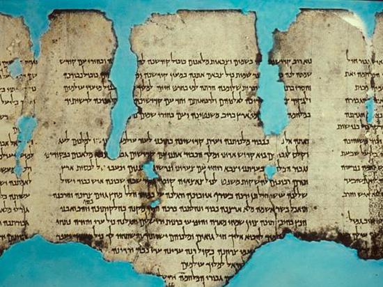 Некоторые свитки Мёртвого моря объявлены подделкой
