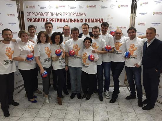 Ставрополье готовится к чемпионату мира по гандболу-2025