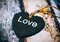 Вам когда-нибудь становилось страшно от признаний в любви? Ну вот, почитайте: «Я буквально влюбилась в него