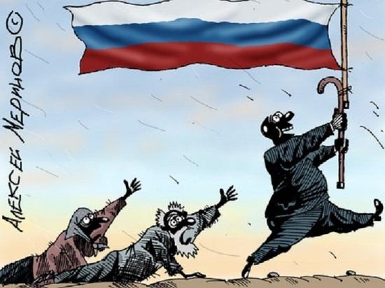 Ярославские депутаты отменили льготы инвалидам 1 и 2 группы