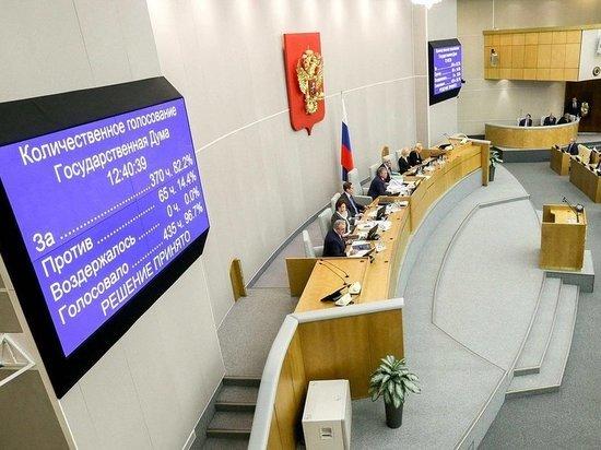 Бюджет России приняли с пререканиями