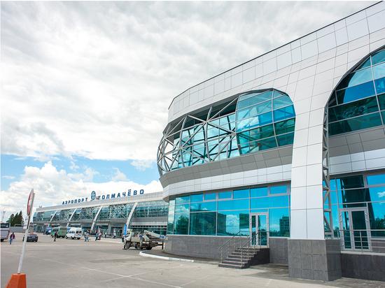 Название новосибирского аэропорта дополнят именем великого земляка