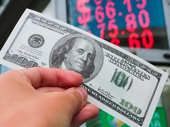Экономисты пообещали россиянам доллар по 90 рублей