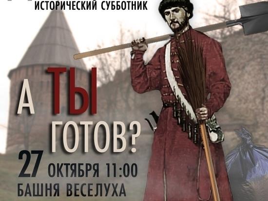 Смолян приглашают принять участие в Дне крепости