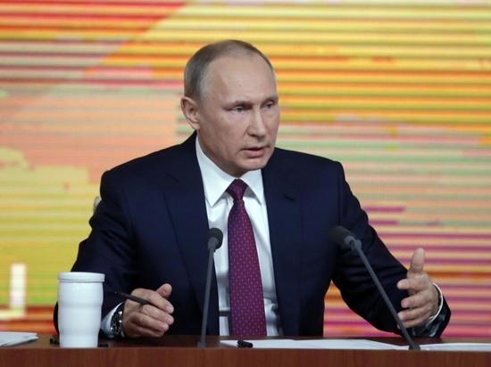 Путин потребовал от российских госкомпаний вложиться в «проекты прорыва»