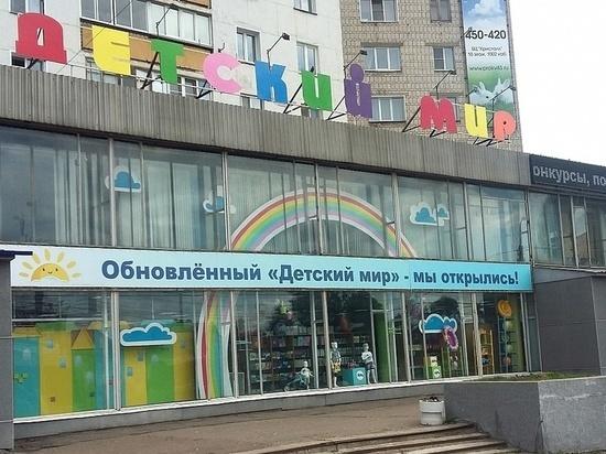 В Кирове появится еще один детский развлекательный центр