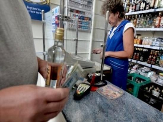 В Ульяновске разрешили продажу крепкого алкоголя в выходные