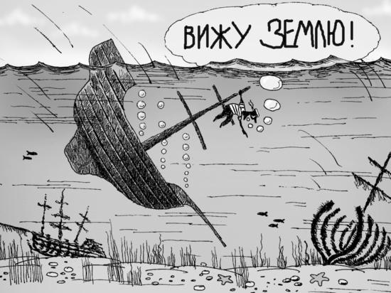 Иркутские ученые призадумались: а полезен ли гуманитарий?