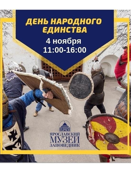 В ярославском Музее –заповеднике соберут ополчение