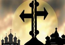 «Признать данную акцию раскольнической, вынуждающей нашу Церковь приостановить каноническое и евхаристическое общение с Константинопольским патриархатом