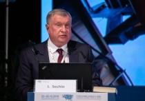 Глава ПАО «НК «Роснефть» Игорь Сечин выступил с докладом на XI Евразийском экономическом форуме в итальянской Вероне, посвященном «экономике доверия и дипломатии бизнеса»