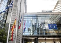 3074c6a46ab Политологи оценили резолюцию Евросоюза по Азовскому морю
