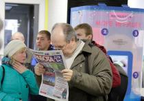 +284: тульские депутаты утвердили величину прожиточного минимума пенсионера