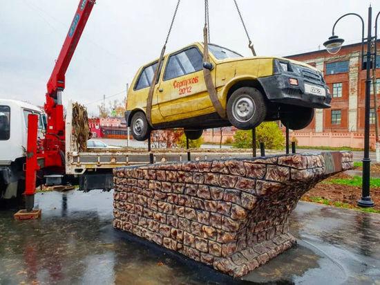 В Серпухове отреставрируют памятник автомобилю «Ока»
