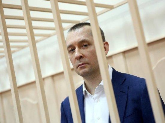 На процессе миллиардера из МВД дала показания топ-менеджер скандального банка