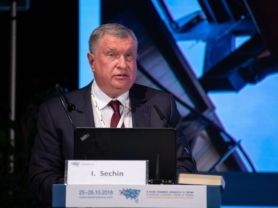 Игорь Сечин рассказал о «казначейских войнах»