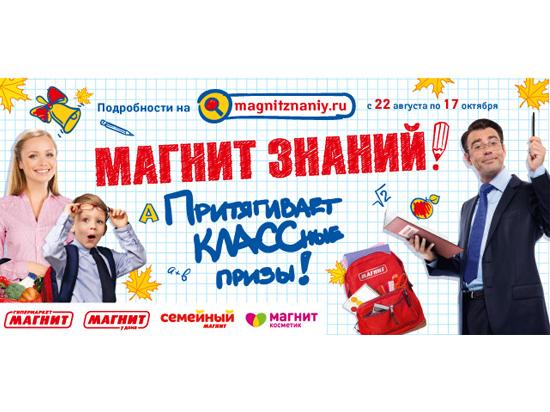 В России составлен первый народный рейтинг школ - Общество