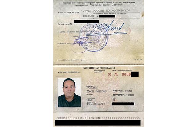 Первый политический беженец из США в России стал бомжом - Общество