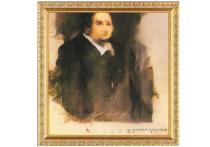 На аукционе Christie's впервые была продана картина, созданная искусственным интеллектом, причём стоимость необычного произведения искусства оказалась в десятки раз выше ожидаемой