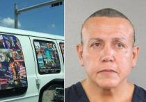 Идентифицирован мужчина, который ранее был задержан ФБР по подозрению в рассылке бомб в США различным официальным лицам