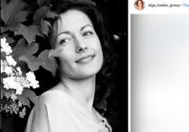 Актриса Ольга Красько стала жертвой мошенников при покупке айфона