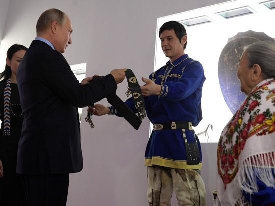 Путину в Ханты-Мансийске подарили амулет от злых духов