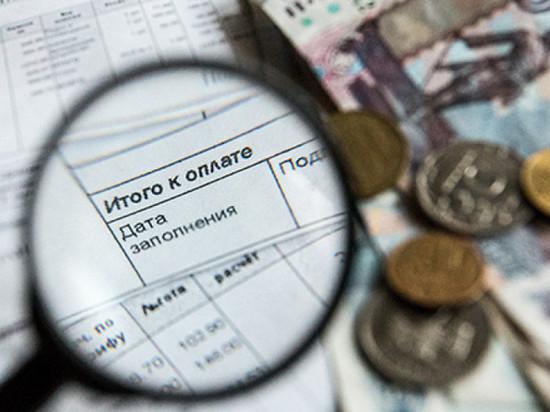 «Владимирэнерго»: не накапливайте задолженность