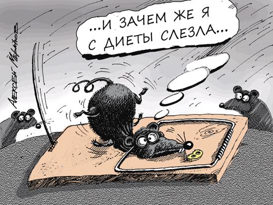 873e1dbb73ed8eee8faecd22d4a86e2a - Двойная жизнь российских олигархов