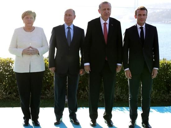Четырехсторонний саммит в Стамбуле завершился