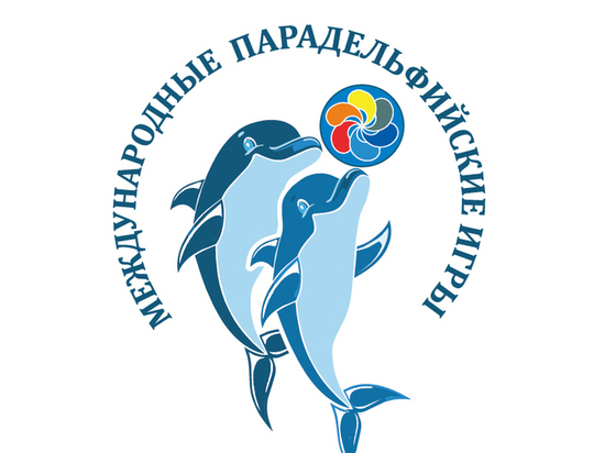 Кировчане – в финале Международных Парадельфийских игр