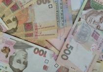 Пенсионеры Украины оплачивают премиальные для мамы главы «Нафтогаза»