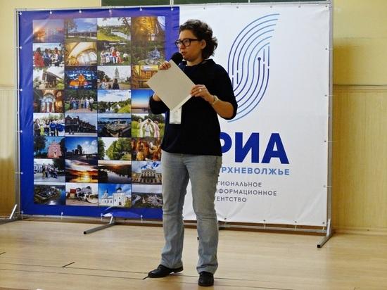 """Главный редактор РИА """"Верхневолжье"""" провела мастер-класс по политаналитике"""