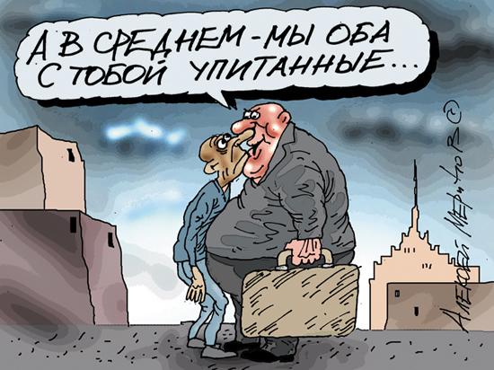 Горе от зарплат: россияне не разделяют оптимизма главы Минтруда Топилина