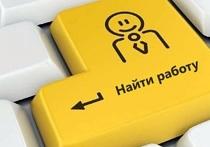 Рынок труда в Крыму: самые популярные и востребованные профессии