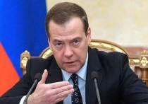 Медведев премировал Калугу за эффективное управление финансами