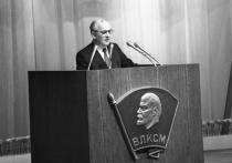 100 лет комсомолу: почему он развалился