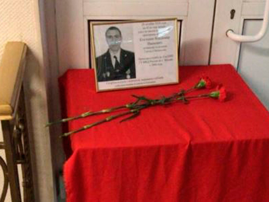В Москве погиб прапорщик полиции, замученный квартирным вопросом