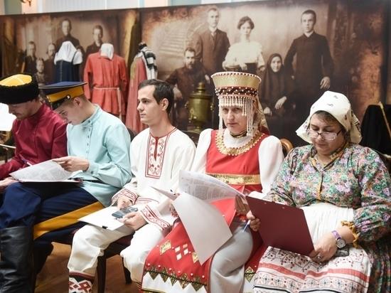 Этнографический диктант пройдет в Кузбассе