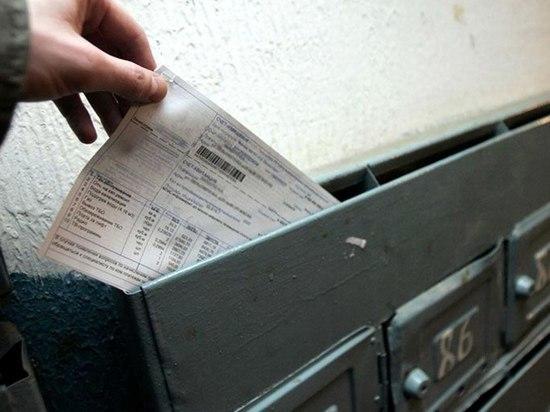 В платежках чебоксарцев появятся изменения
