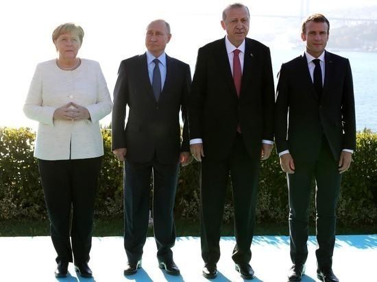 Меркель Путин Эрдоган Макрон