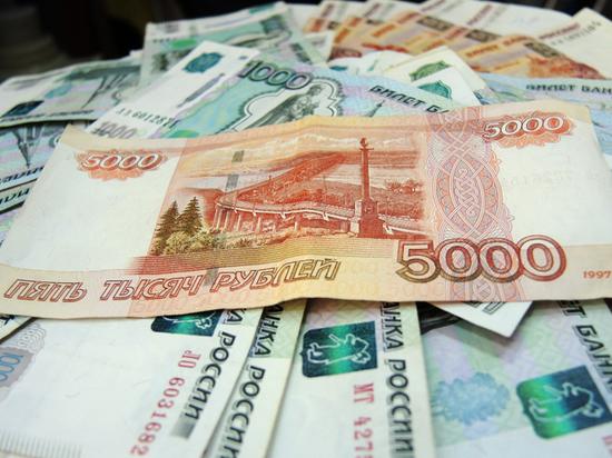 До изменений в законодательстве выплаты составляли от 46 до 63 тысяч рублей