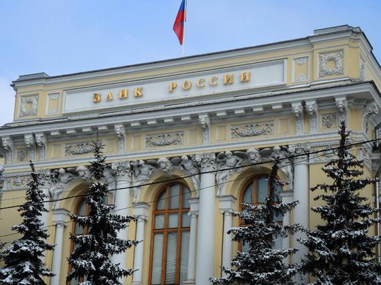 Эксперт заговорил о новом финансовом кризисе в России