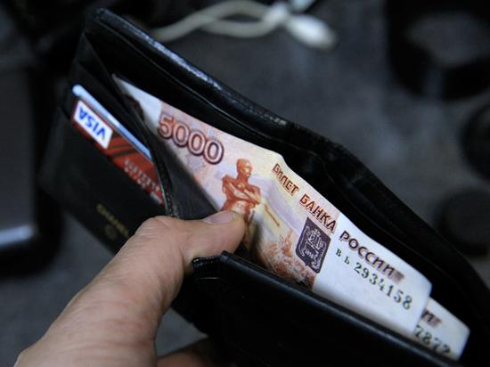 Инфляционные ожидания обманули россиян: эксперт посоветовал, что делать с деньгами