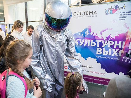 В Кирове новый Космоцентр за день посетило более 3 тысяч гостей