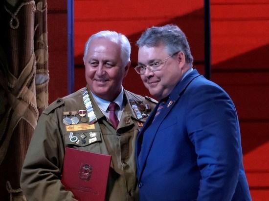 На Ставрополье отметили 100-летие комсомола