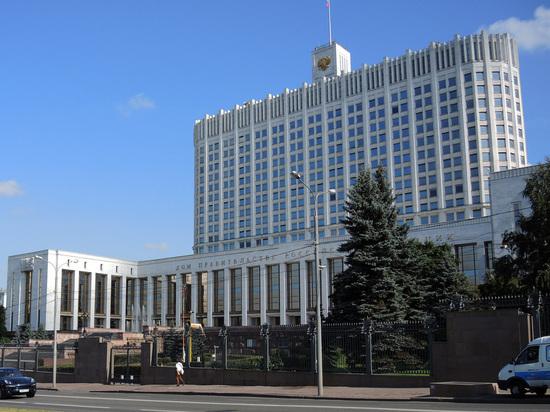 СанкцииРФ против Украины: стали известны детали