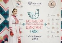 Жители Ямала смогут проверить свои знания местной культуры и обычаев