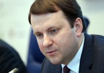 В российском правительстве задумались об изучении применяемых в стране нормативно правовых актов с целью выявления их влияния на деловую среду