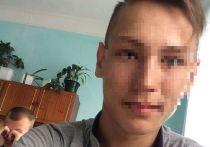 «Люблю до последней минуты»: в Челябинской области школьник покончил с собой из-за несчастной любви